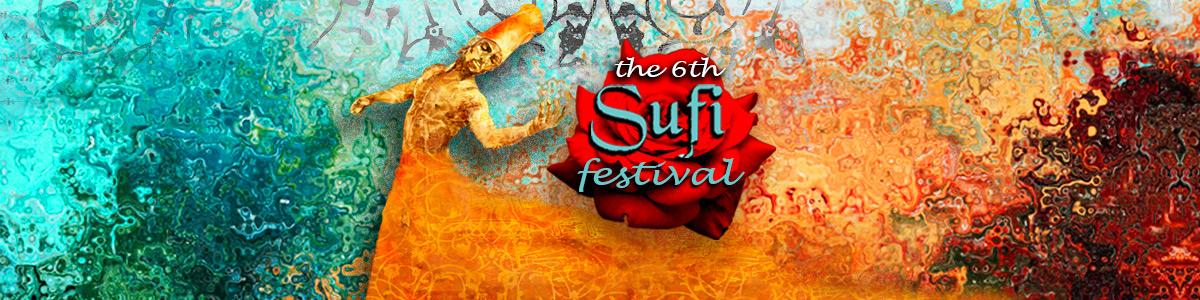 הפסטיבל הסופי Sufi Festival